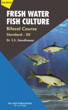 Fresh Water Fish Culture XII