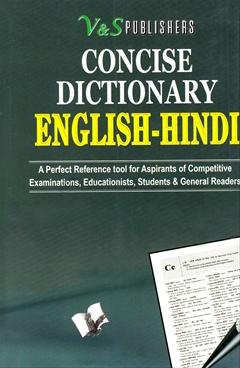 Concise Dictionary English-Hindi