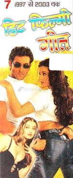 Hit Filmi Geet 7