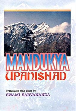 Mandukya Upanishad by Swami Sarvananda