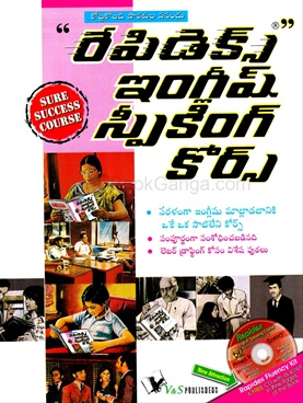 Rapidex english speaking course telugu free download pdf.