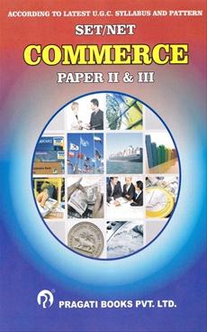 Set/Net Commerce Paper II & III