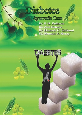 Diabetes Ayurveda Care
