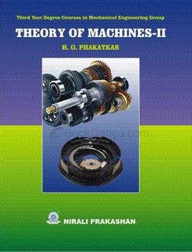 Theory of Machine rs khurmi