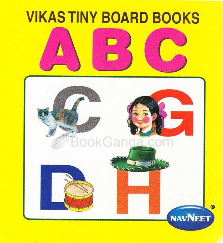 Vikas Tiny Board Books - ABC
