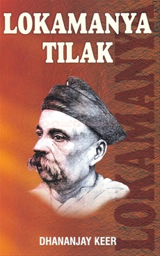 Lokamanya Tilak ( English )