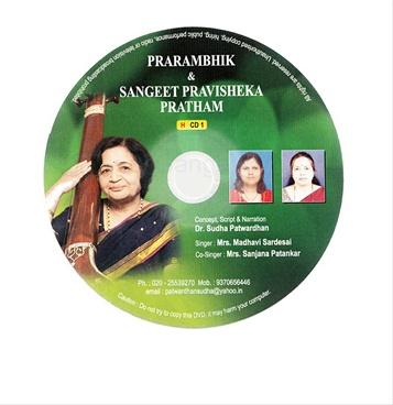 Prarambhik & Sangeet Pravishekha(Hindi)