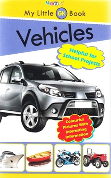 My Little GK Book : Vehicles