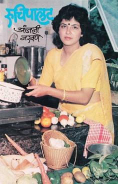 Ruchipalat