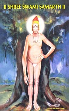 Shree Swami Samarth ( Big )