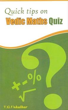 Quick tips on Vedic Maths Quiz