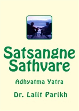 Satsangne Sathvare: Adhyatmayatra
