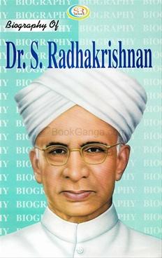 Biography Of Dr. S. Radhakrishnan
