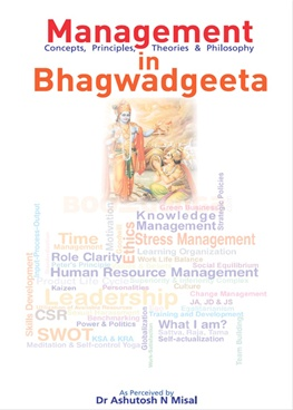 Management in Bhagwadgeeta
