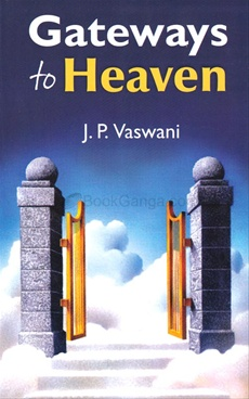 Gateways To Heaven
