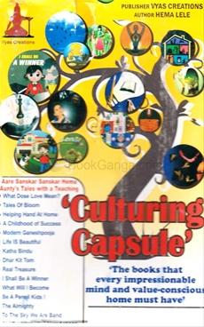 Culturing Capsule