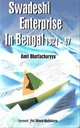 Swadeshi Enterprise In Bengal