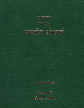 Bharatiya Acharya