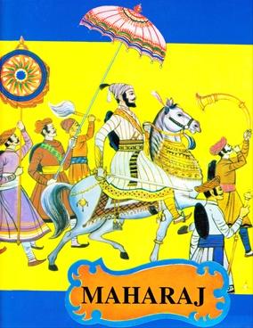Maharaj (English)