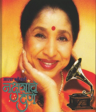 Asha Bhosale : Nakshatranche Dene