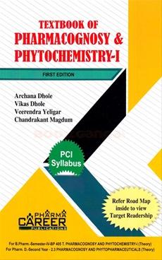 Textbook Of Pharmacognosy & Phytochemistry - I