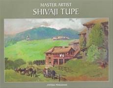 Master Artist : Shivaji Tupe
