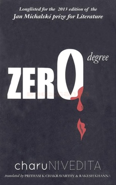 Zero Degree