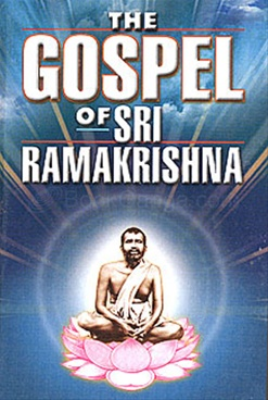 The Gospel of Sri Ramakrishna (Deluxe)