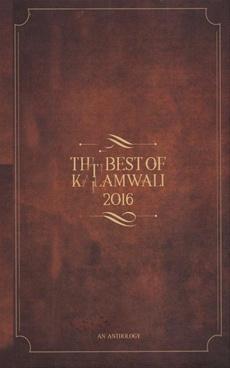 The Best Of Kalamwali 2016