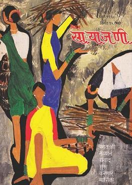 Milun Saryajani July 1998