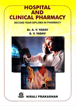 Hospital And Clinical Pharmacy - Sixteenth Edition (July 2012)