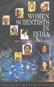 Women Scientists In India