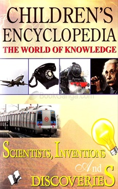 Children's Encyclopedia Space Science And Electronics