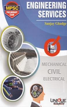 MPSC Engineering Services