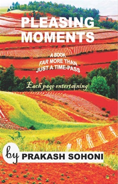Pleasing Moments