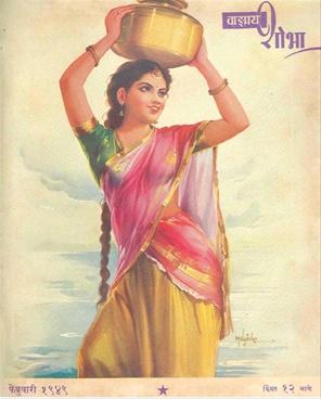 वाङ्मय शोभा ( मार्च १९४९ )