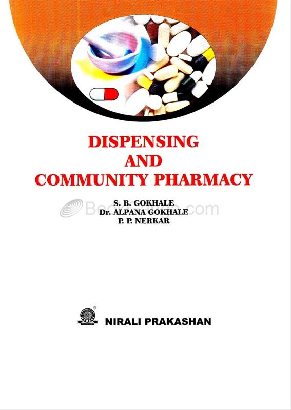 Dispensing And Community Pharmacy