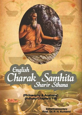 English Charak Samhita Sharir Sthana