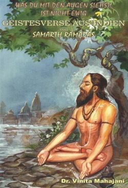 Geistesverse Aus Indien Von Samarth Ramadas