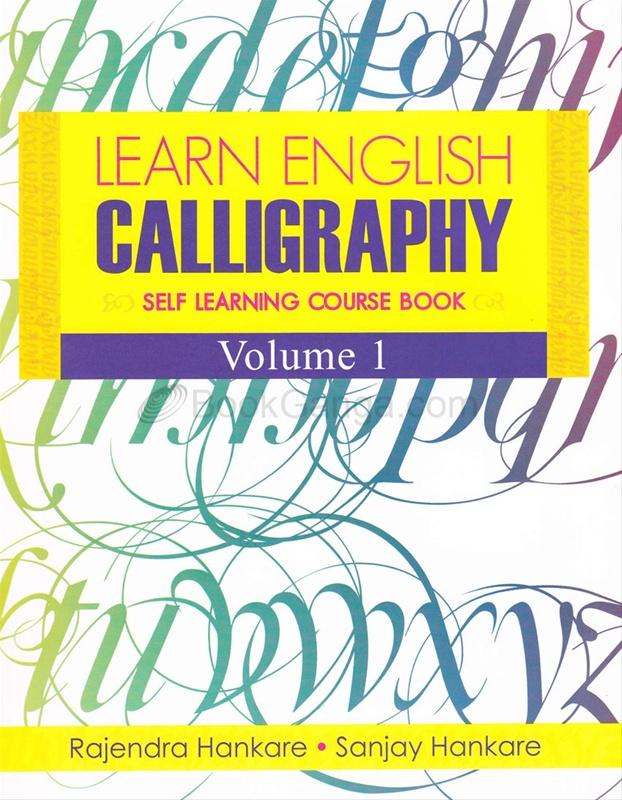 Learn English Calligraphy Volume I