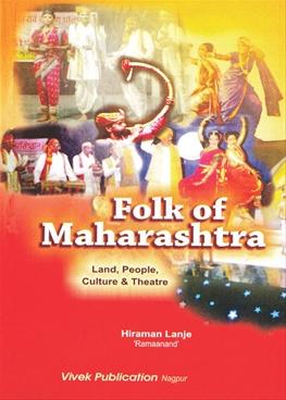 Folk Of Maharashtra