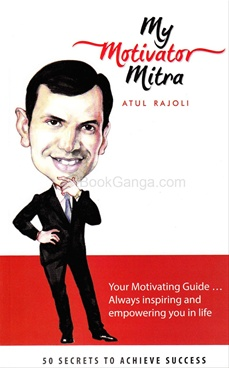 My Motivator Mitra