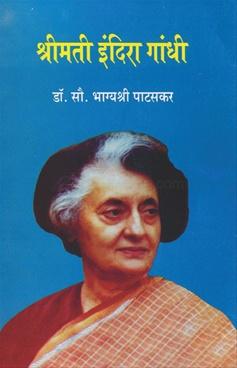 Shrimati Indira Gandhi
