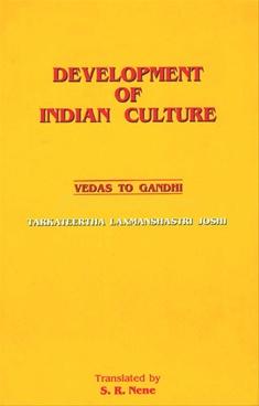Development Of Indian Culture