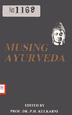 Musing Ayurveda