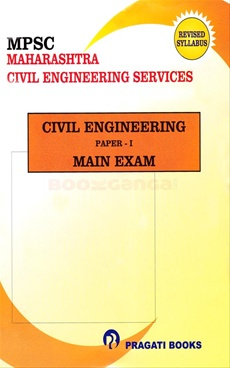 M.P.S.C. Civil Engineering Paper-I