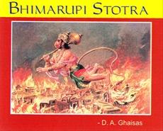 Sarth Bhimrupi Stotra ,Ghaisas