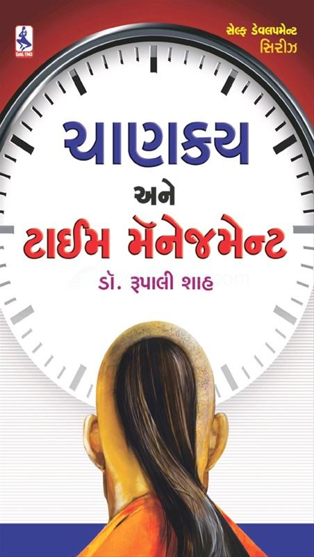 Chanakya Ane Time Management