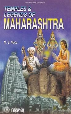 Temples & Legends Of Maharashtra