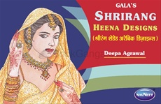 Shrirang Heena Designs